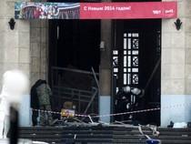 Bom Bunuh Diri di Rusia Tewaskan 15 Orang