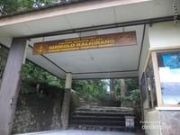 Gerbang masuk Obyek Wisata Alam Nirmolo