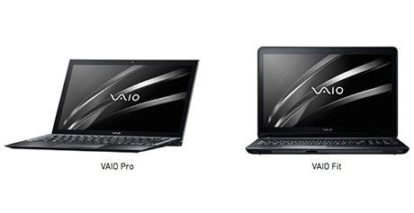 Laptop Vaio