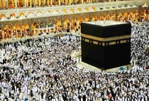 Ini yang Akan Dilakukan BPKH yang Rencananya Akan Kelola Puluhan Triliun Dana Haji