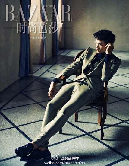 Wu Yi Fan Tampan dan Cool di Majalah Bazaar China