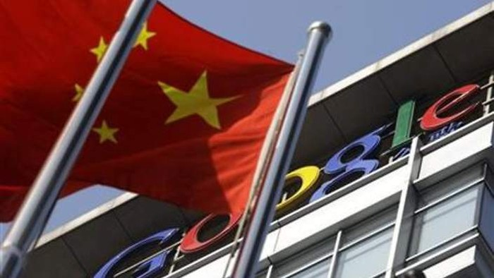 Google di China (gettyimages)