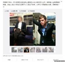 Foto Para Pria Tampan Naik Kereta di Inggris Bikin Heboh Media Sosial