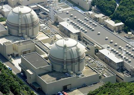 Sejak Zaman Soekarno, RI Sudah Menyatakan Go Nuclear
