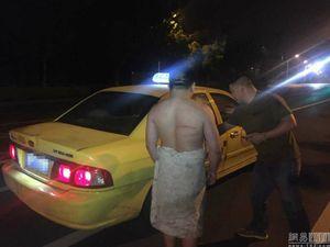 Ingin Pulang Tapi Tak Punya Duit Pria Ini Nekat Telanjang di Jalanan