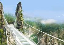 Jembatan Kaca Terpanjang & Tertinggi di Dunia Ada di Tiongkok