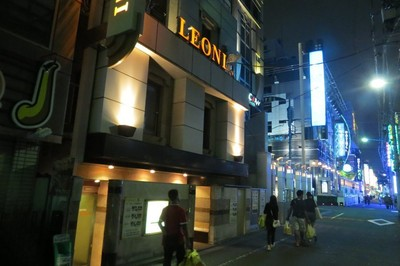 Hentai, Love Hotel & Aneka Hal yang Bikin Kaget di Jepang