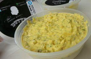 Johnny Wongs Butter: Mentega Berbumbu yang Creamy Wangi dari Resep Keluarga Baim Wong