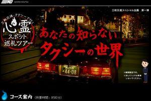 Seram, Tur Naik Taksi Keliling Tempat Angker di Jepang