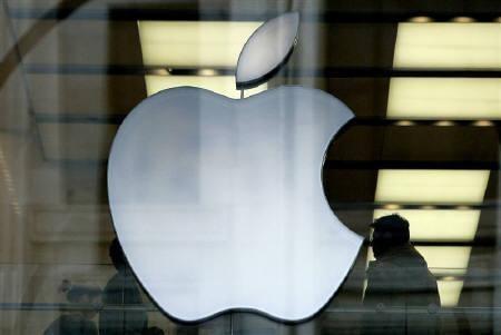Apple Mau Investasi di Indonesia? Menperin: Ada Sinyal Positif