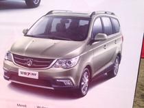Produsen Mobil China Yakin Bisa Saingi Pabrikan Jepang di RI