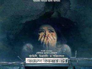 Bangladesh Larang Penayangan Film tentang Kecelakaan di Pabrik