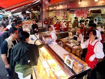 Tsukiji, Pasar Ikan Terbersih di Dunia