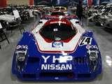 Sejarah Nissan Terangkum di Zama Heritage