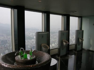 Toilet di Atas Awan di Korea Selatan