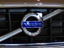 Harga Mahal, Indomobil Berat Jualan Volvo
