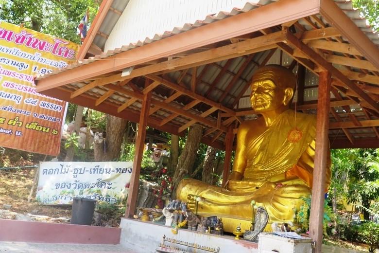 Patung Bhiksu Sakti Mandraguna di Vihara Wat Pha Kho, Thailand (Sukma/detikTravel)