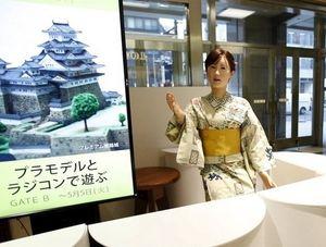 Belanja di Tokyo Sambil Bertemu Robot Cantik, Mau?