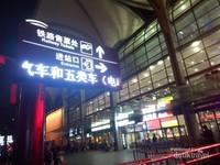 Stasiun Shanghai