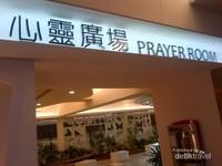 Papan petunjuk Prayer Room di Bandara Internasional Taoyuan, Taiwan
