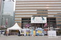 Posko aksi aktivis yang menuntut pengangkatan KM Sewol