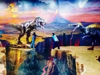 Serasa kembali ke zaman dinosaurus