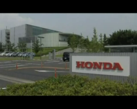 Honda Rugi Besar