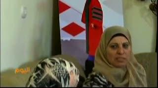 Iqbal Mahmoud Al Assad, Hijabers Cantik dan Pernah Jadi Dokter Termuda di Dunia